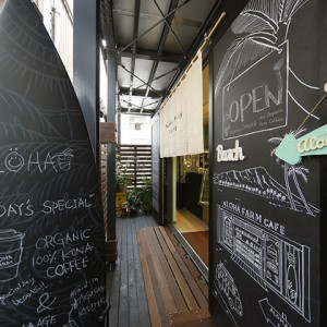 aloha-farm-cafe