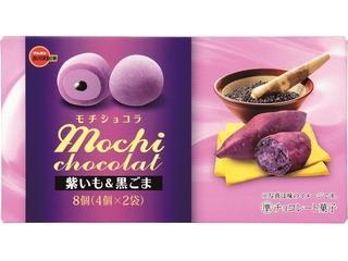 モチショコラ紫芋