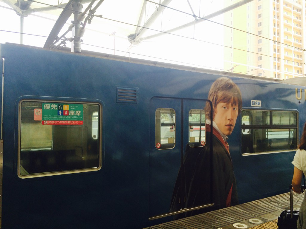 ユニバーサルスタジオジャパン駅