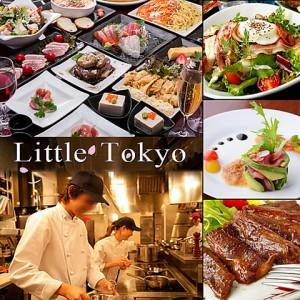 リトル東京